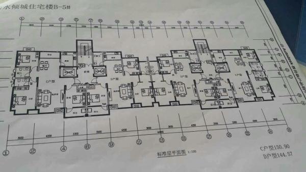山水倾城二期--绝版房 户型超棒 购房首选-邹平二手房